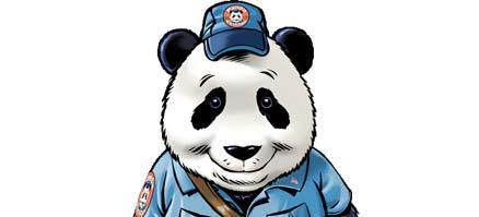 panda_looking_straight