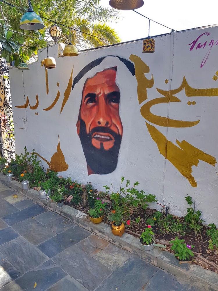 Art House cafe Abu Dhabi 2