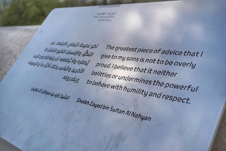 Founders Memorial Abu Dhabi 9