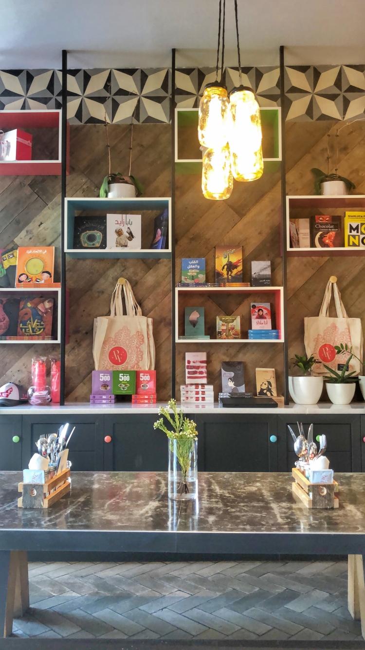 book cafe sharjah